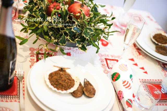 Scuola di cucina italiana italia happy life le ricette di rie - Scuola di cucina italiana ...