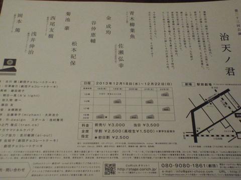 f0064203_10495862.jpg