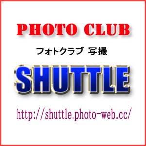 b0171104_1555297.jpg