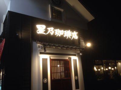 パンケーキ_a0059209_0352545.jpg