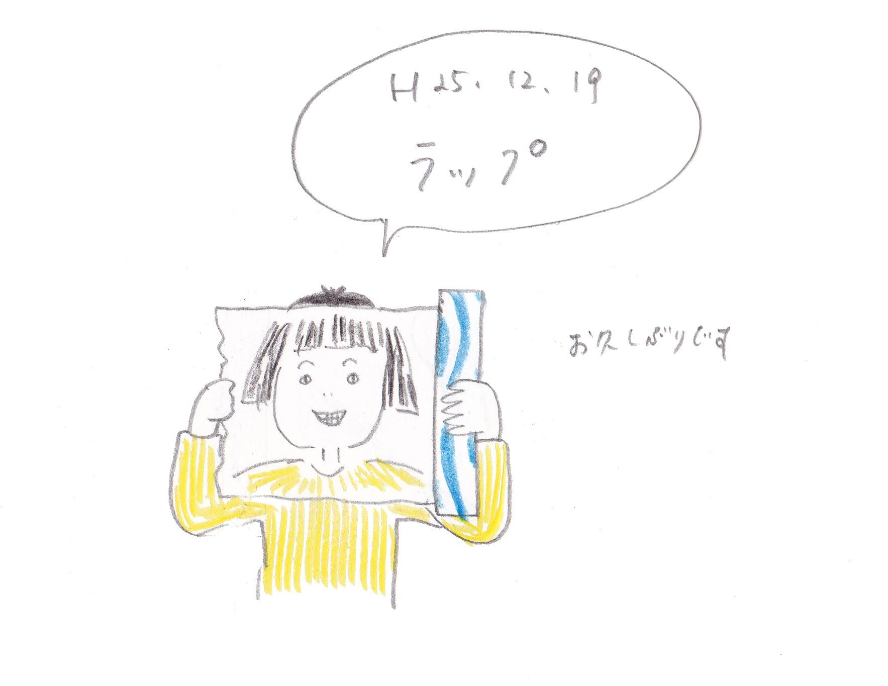 b0226011_04292.jpg