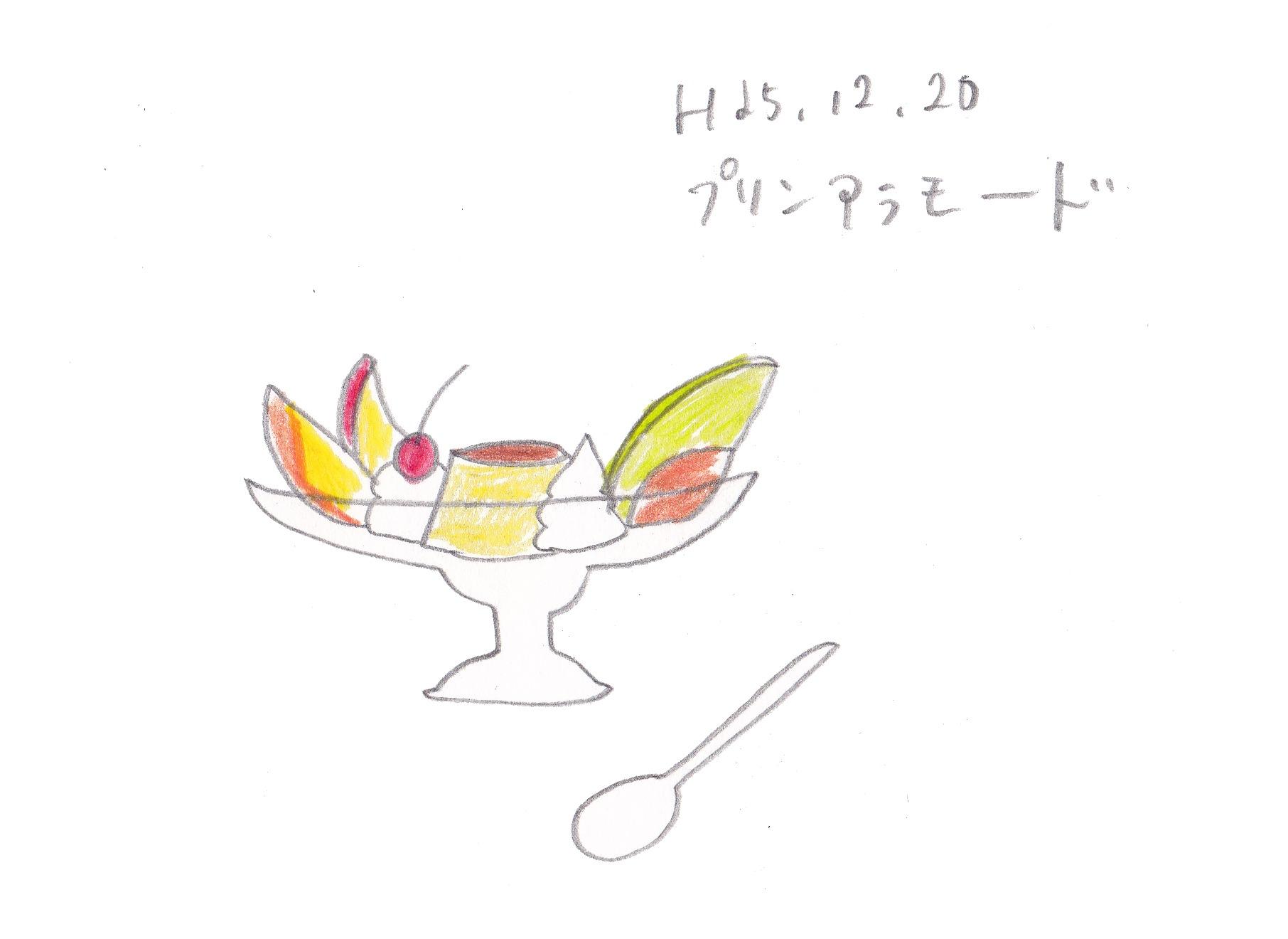 b0226011_053274.jpg