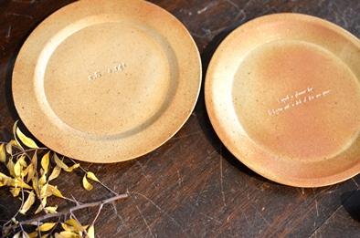 陶製のインテリア雑貨_d0263815_1819220.jpg