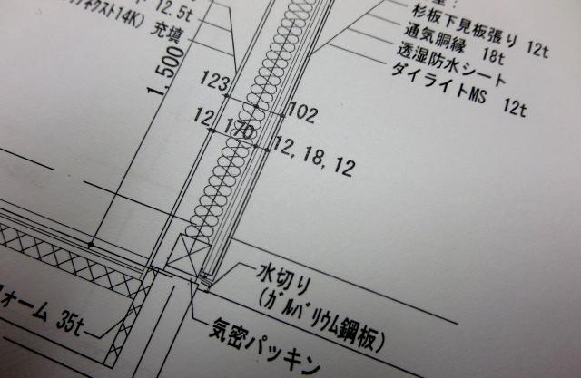 a0165316_1945252.jpg