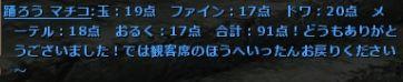 b0236120_22295821.jpg