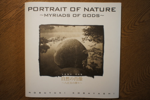 自然の肖像_d0004728_15104901.jpg