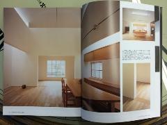 住宅建築 2014年2月号_b0212031_1729456.jpg