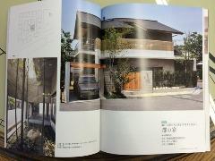 住宅建築 2014年2月号_b0212031_17314455.jpg
