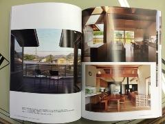 住宅建築 2014年2月号_b0212031_173253.jpg