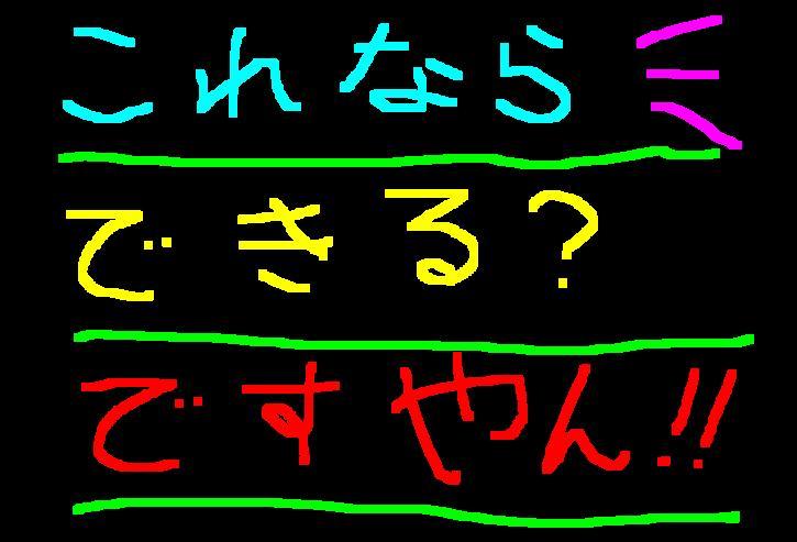 f0056935_1083948.jpg