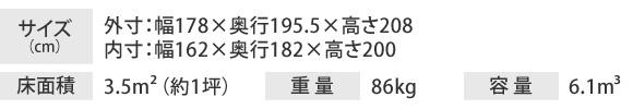 f0056935_112452.jpg