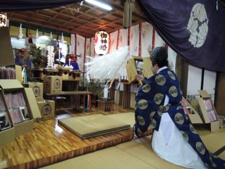 岩泉大神宮にて「龍泉洞の若水」お飾りの神事を行いました。_b0206037_10442551.jpg