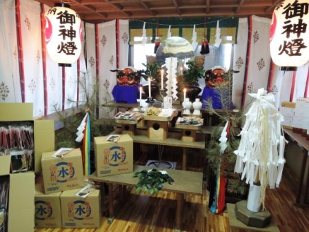 岩泉大神宮にて「龍泉洞の若水」お飾りの神事を行いました。_b0206037_10444124.jpg