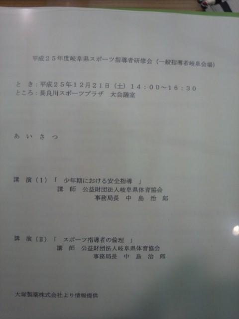 b0198343_1357768.jpg