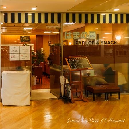 有楽町ランチ はまの屋パーラー 玉子野菜サンドゥイッチ_b0133053_0135243.jpg