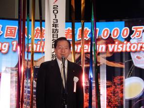今日、訪日外国人旅行者1000万人を達成しました_b0235153_14534111.jpg
