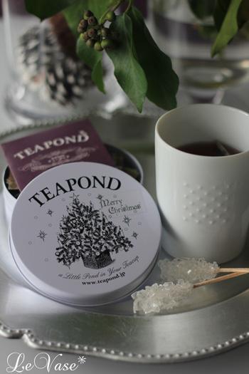 おしゃれでおいしい紅茶を頂いちゃった♡_e0158653_115821.jpg