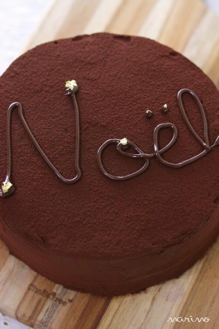 クリスマスに♪ チョコとコーヒーのケーキの作り方♪_d0098954_22531297.jpg