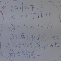 f0197754_1654485.jpg