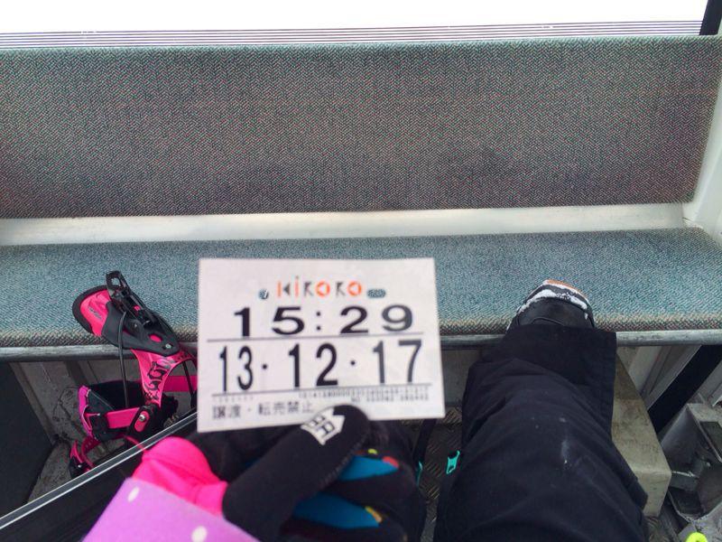 KIRORO  ☆ 北海道_c0151965_1521758.jpg