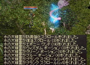 a0201367_1235816.jpg