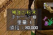 b0022669_12142369.jpg