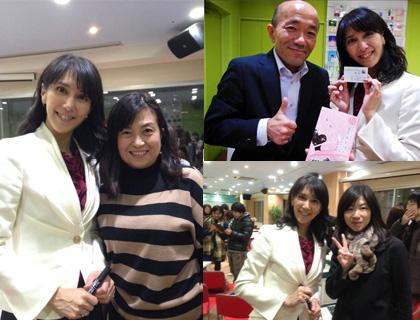 130名受講★日本メンタルヘルス協会で「内面育成メソッド」をお話してきました_d0169072_040123.jpg