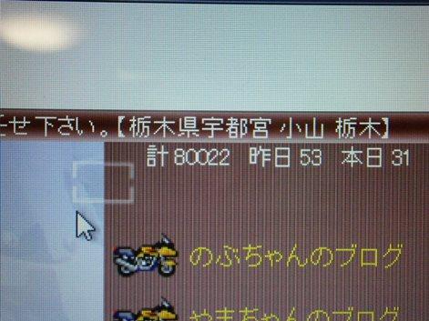 a0145207_1857228.jpg