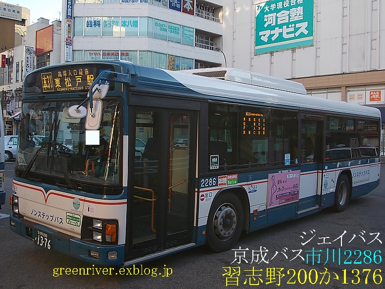 京成バス 2286_e0004218_19511737.jpg