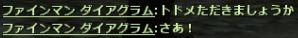 b0236120_12262055.jpg