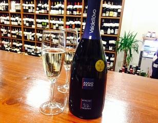 イタリアのスパークリングワインとプレゼント・・・_a0254125_20154921.jpg