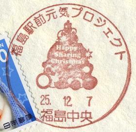 カード文通 minagiさん、Margaretさんより_a0275527_09093398.jpg