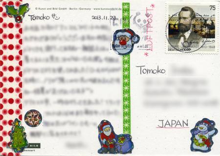 カード文通 minagiさん、Margaretさんより_a0275527_09244356.jpg