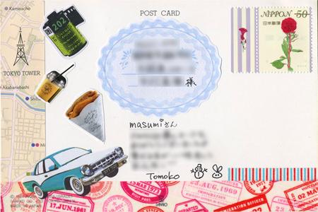 カード文通 ミトさん、masumiさんへ_a0275527_21040892.jpg
