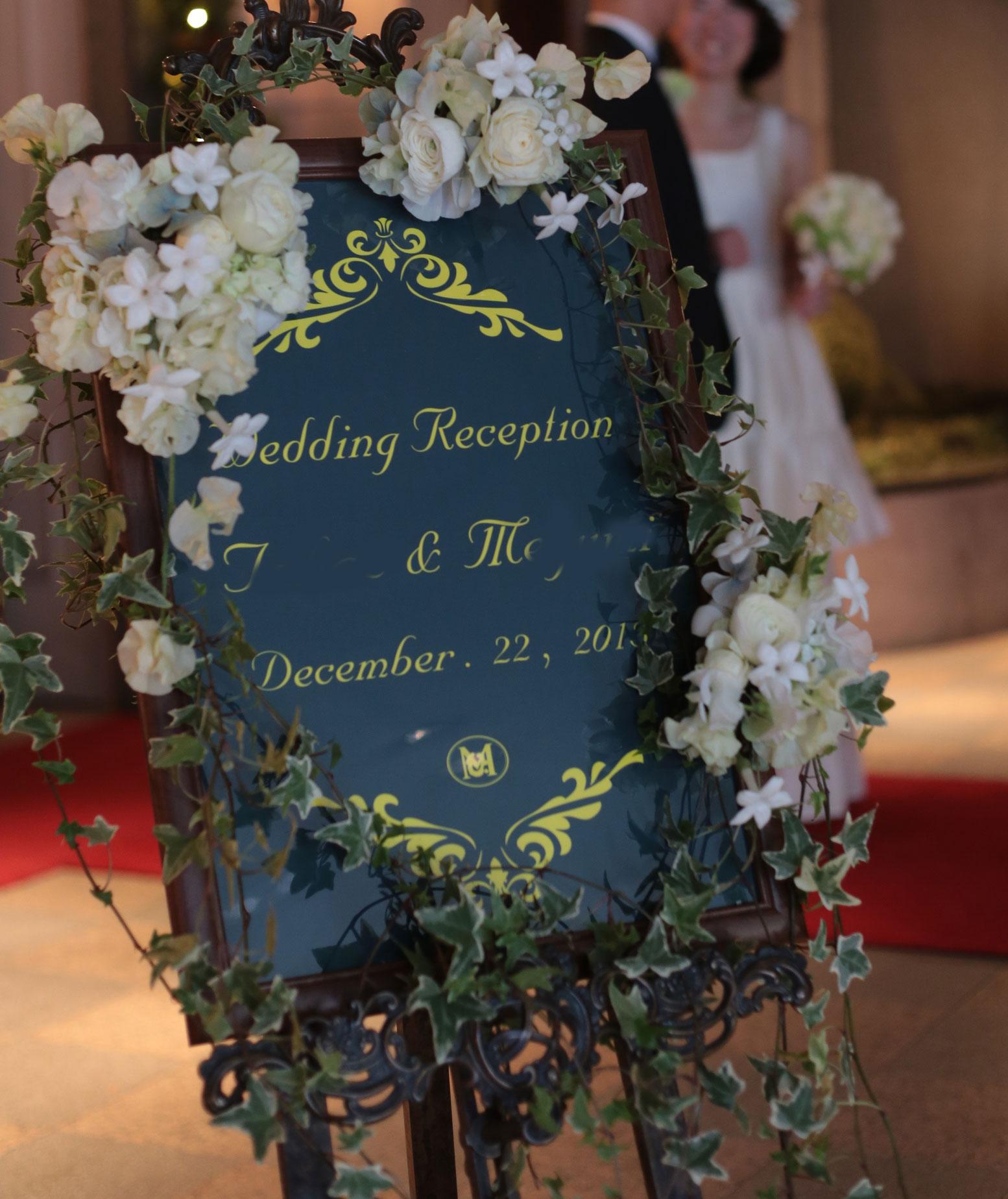 ウエルカムボードの装花 シェ松尾青山サロンさまへ ジャスミン_a0042928_221986.jpg