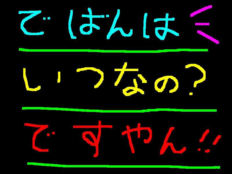 f0056935_15273640.jpg