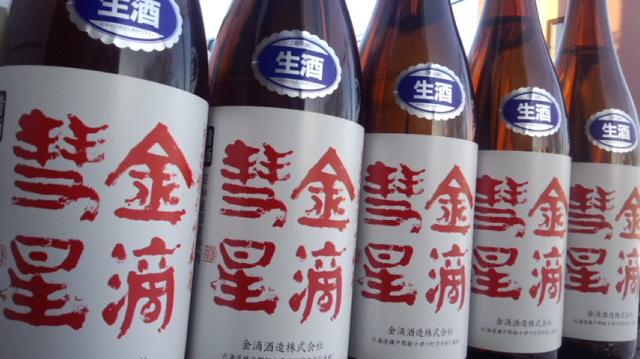 【日本酒】 金滴吟風 手造純米吟醸 無ろ過生原酒 限定 新酒25BY_e0173738_9593630.jpg