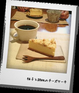 カフェタナカと円居のケーキ_e0214646_16183467.png