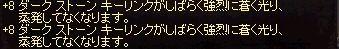 e0064647_017242.jpg