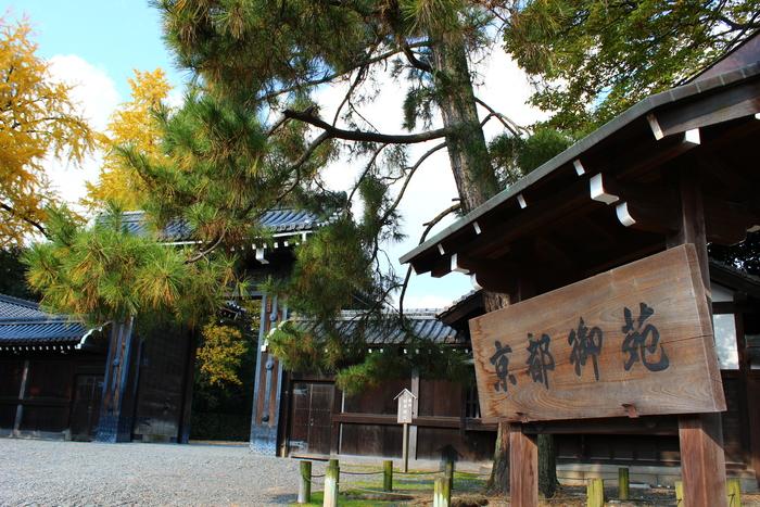 京都御苑_e0232054_19501278.jpg