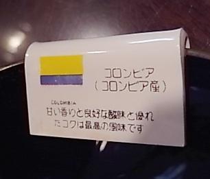 b0051666_18502999.jpg
