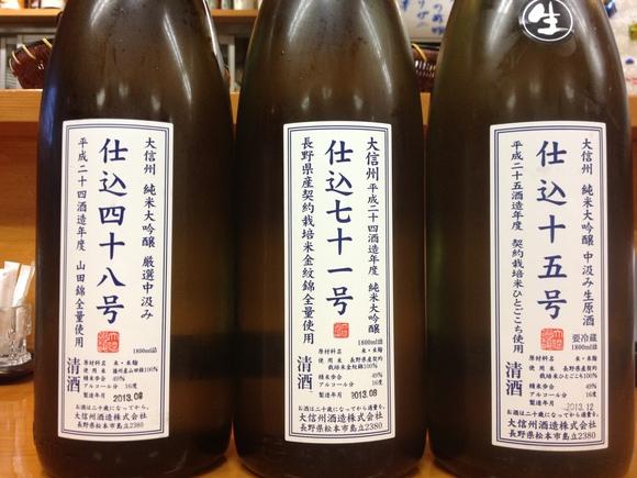 第10回美酒美食の会_c0253669_20302839.jpg