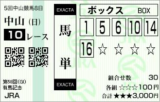 c0021870_10552478.jpg