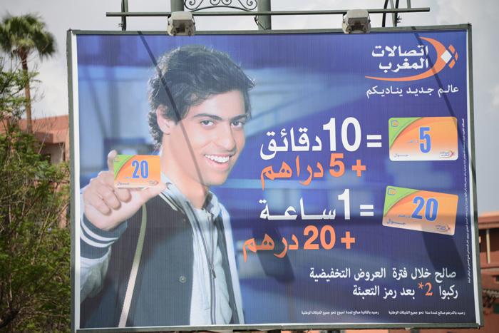 モロッコ看板写真_e0171573_23405240.jpg