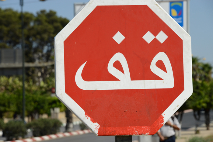 モロッコ看板写真_e0171573_23411239.jpg