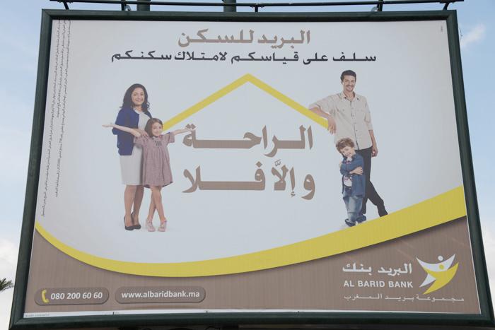モロッコ看板写真_e0171573_23412552.jpg
