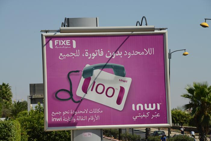 モロッコ看板写真_e0171573_2341347.jpg