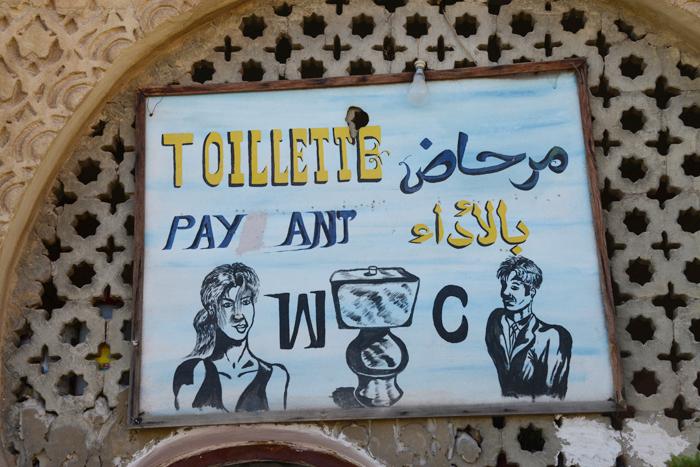 モロッコ看板写真_e0171573_23413583.jpg