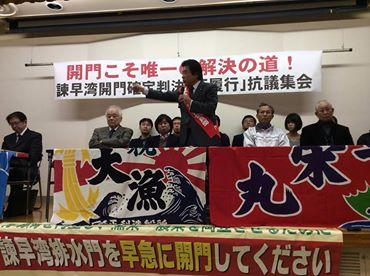 憲政史上初めて:裁判判決を無視したニッポン国_c0052876_035915.jpg