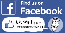 リコレクトFacebook